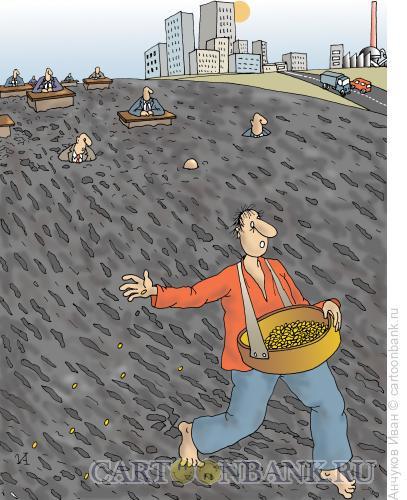 Карикатура: Неудачные всходы, Анчуков Иван