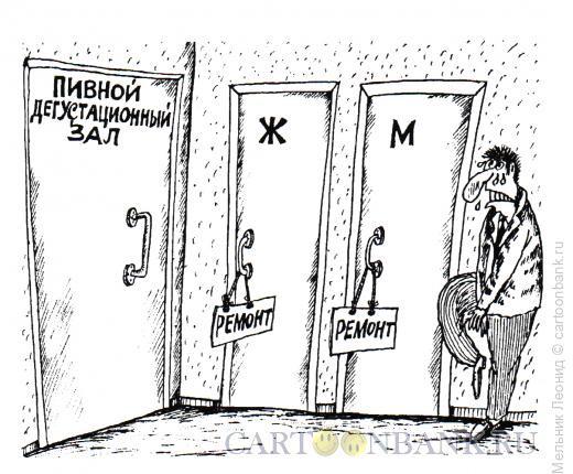 Карикатура: Не подготовились, Мельник Леонид