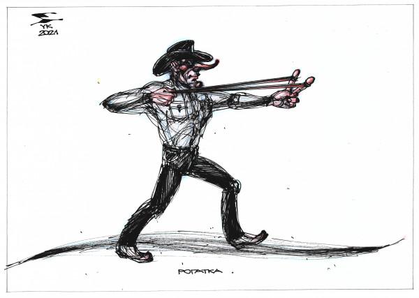 Карикатура: Рогатка ручная ., Юрий Косарев