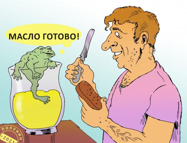 Карикатура: СКАЗОЧНАЯ ТЕХНОЛОГИЯ, Александр Полунин