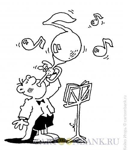 Карикатура: Юный музыкант, Кийко Игорь