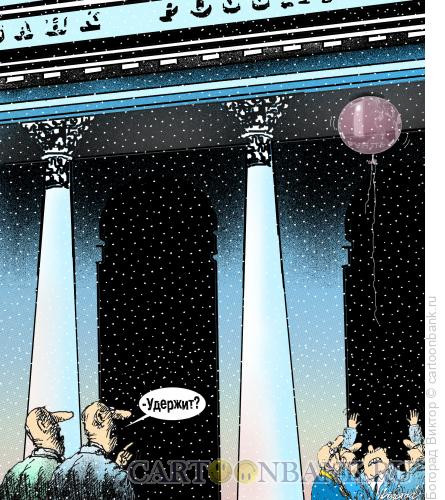 Карикатура: ЦБ и курс рубля, Богорад Виктор