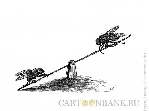 Карикатура: качели, Гурский Аркадий