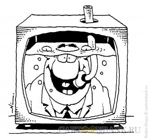 Карикатура: Вода, Кийко Игорь