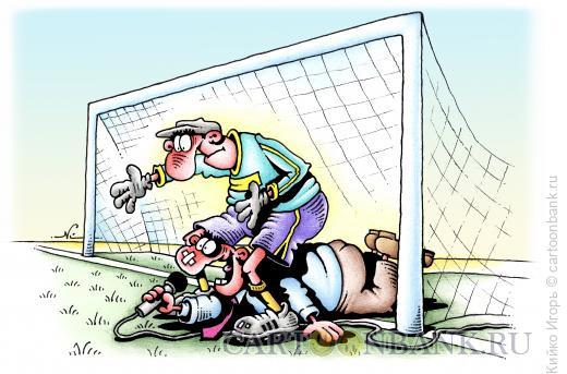 Карикатура: Горячий репортаж, Кийко Игорь