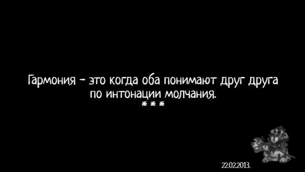 Мем: О жизни..., Влад Олишевский