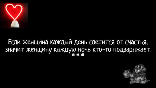 Мем: Ну а как иначе?, Влад Олишевский