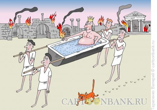 Карикатура: Пожар, Тарасенко Валерий