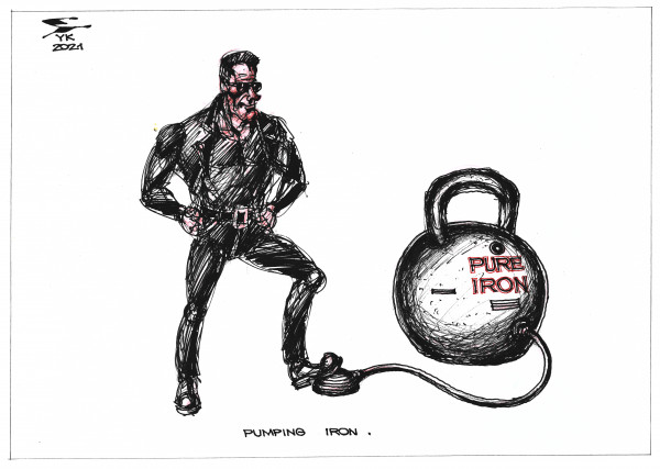 Карикатура: PUMPING IRON ., Юрий Косарев