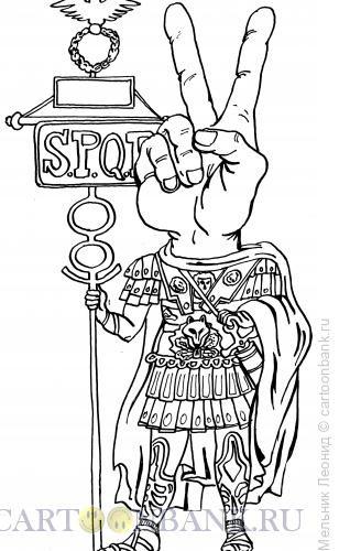 Карикатура: Виктория, Мельник Леонид