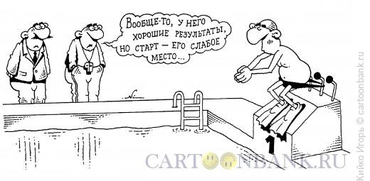 Карикатура: Бестолковый, Кийко Игорь