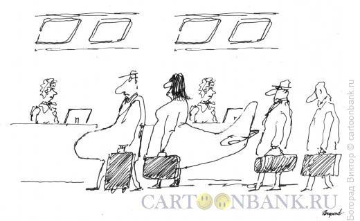 Карикатура: Регистрация авиабилетов, Богорад Виктор