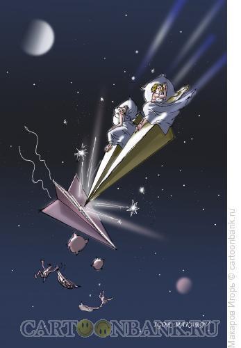 Карикатура: страшный сон1, Макаров Игорь