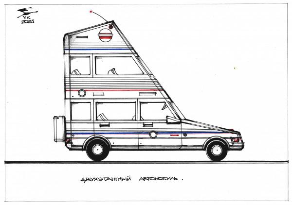 Карикатура: Двухэтажный автомобиль ., Юрий Косарев