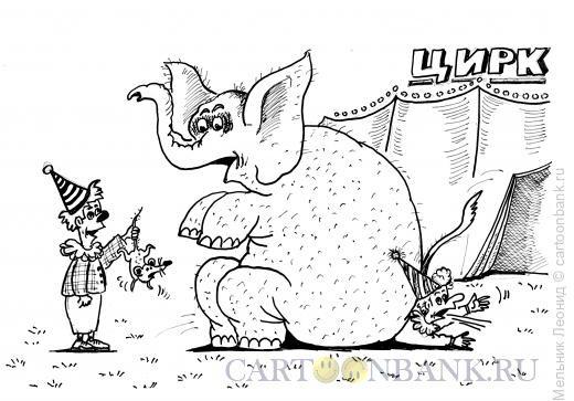 Карикатура: фокус-покус, Мельник Леонид