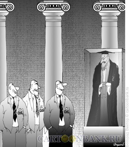 Карикатура: Ученый и бизнесмены, Богорад Виктор