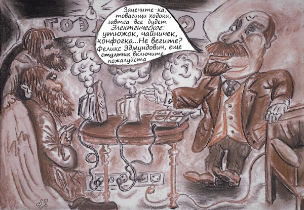 Карикатура: Ильич демонстирует преимущества электричества, Hippolyte Sbodunoff