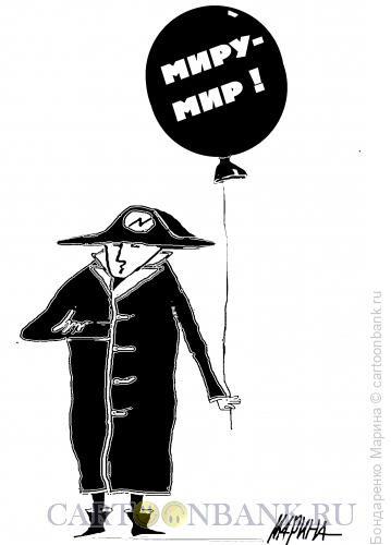 Карикатура: Наполеон с шариком, Бондаренко Марина