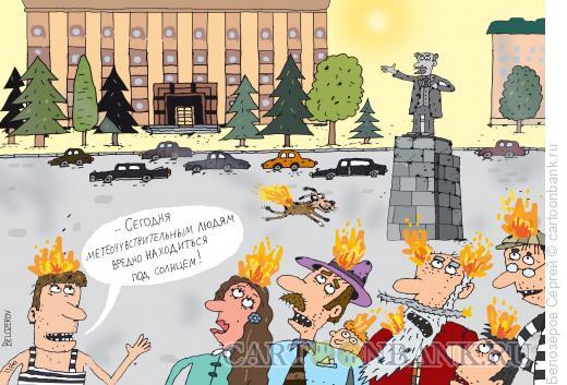 Карикатура: Жара, Белозёров Сергей