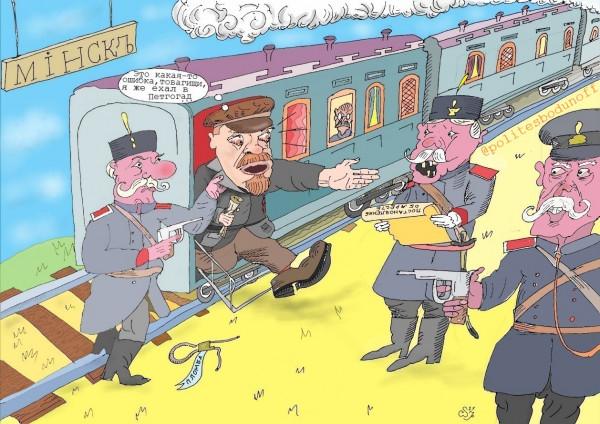 Карикатура: Арест заговорщика, или с небес на землю, Ипполит Сбодунов