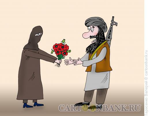 Карикатура: Букет для талиба, Тарасенко Валерий