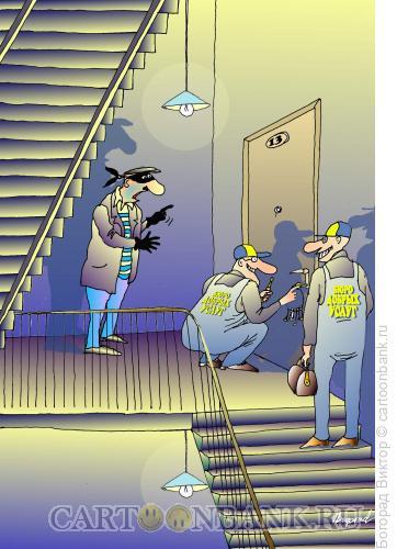 Карикатура: Бюро добрых услуг, Богорад Виктор