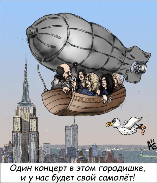 Карикатура: Цеппелин над Америкой, backdanov