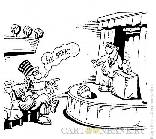 Карикатура: Привет Станиславскому, Кийко Игорь