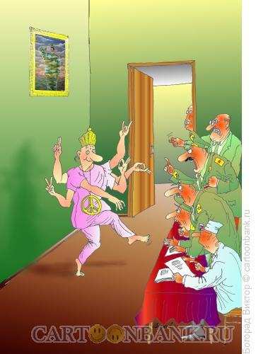 Карикатура: Призывная комиссия, Богорад Виктор