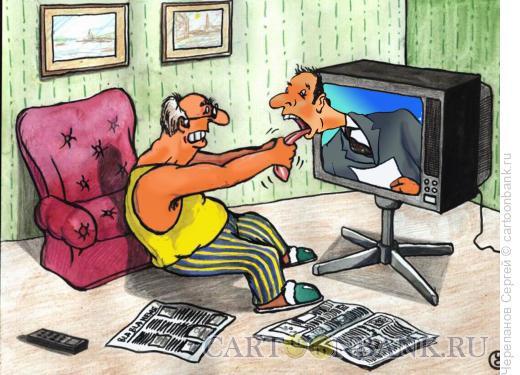 Карикатура: Рассерженный телезритель, Черепанов Сергей