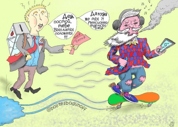 Карикатура: Крутые бабки, Ипполит Сбодунов