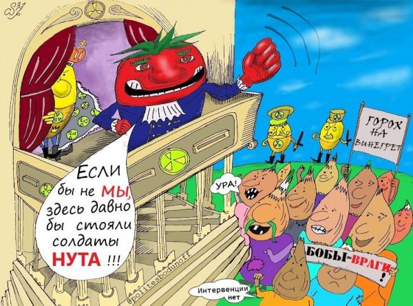 Карикатура: Слово Овоща, Hippolyte Sbodunoff
