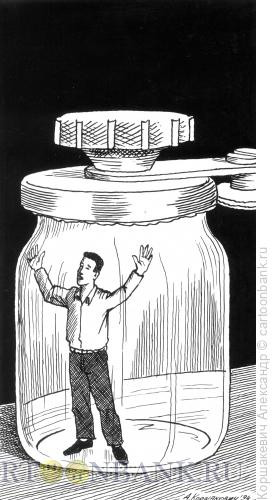 Карикатура: Законсервированный человек, Коршакевич Александр
