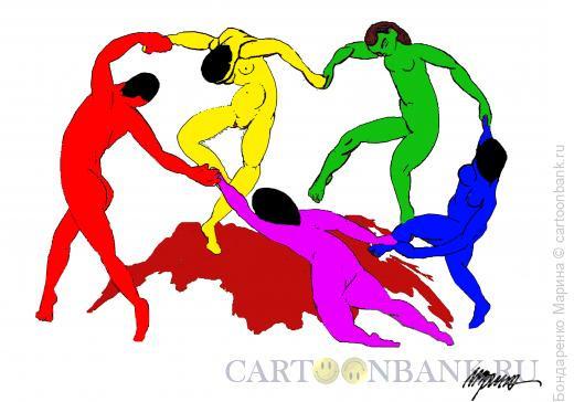 Карикатура: ГейЕвропа танцует вокруг России, Бондаренко Марина