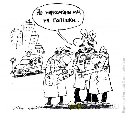Карикатура: Шухер, Воронцов Николай