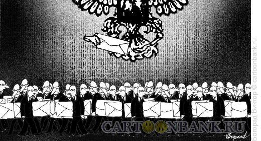 Карикатура: Страна взяток, Богорад Виктор