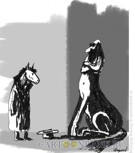 Карикатура: Два кентавра, Богорад Виктор