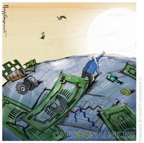 Карикатура: К солнцу, Подвицкий Виталий