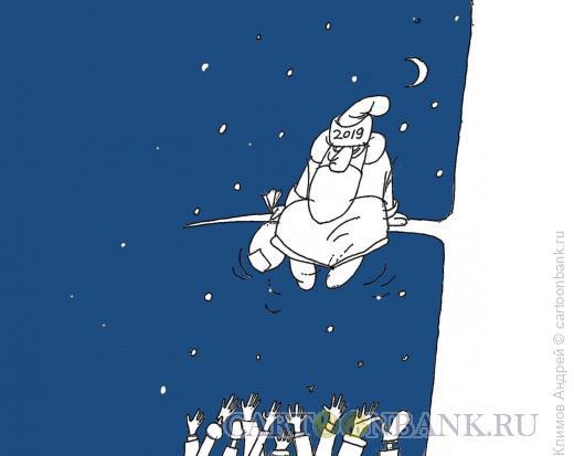 Карикатура: В ожидании, Климов Андрей