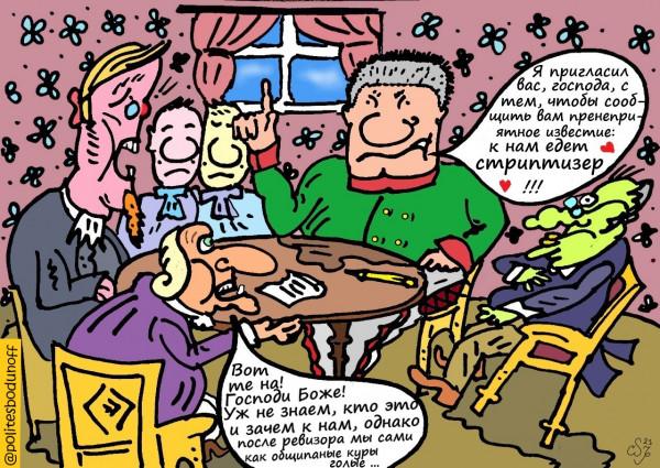 Карикатура: Гол как сокол, Ипполит Сбодунов