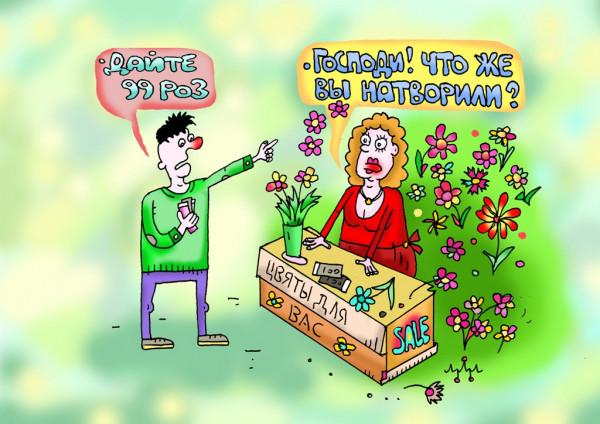 Карикатура: почему сразу НАТВОРИЛ!???, Леонид Давиденко