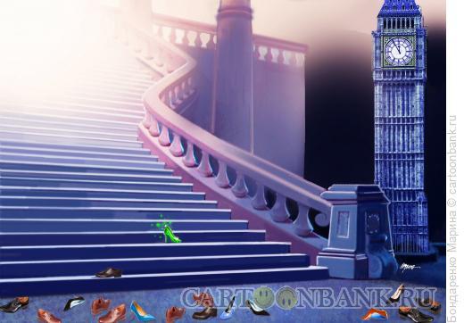 Карикатура: Брексит Золушка и Туфелька, Бондаренко Марина