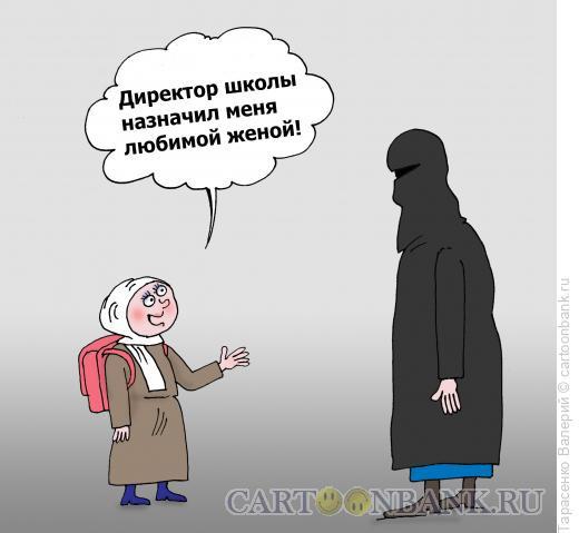 Карикатура: В первый раз, Тарасенко Валерий