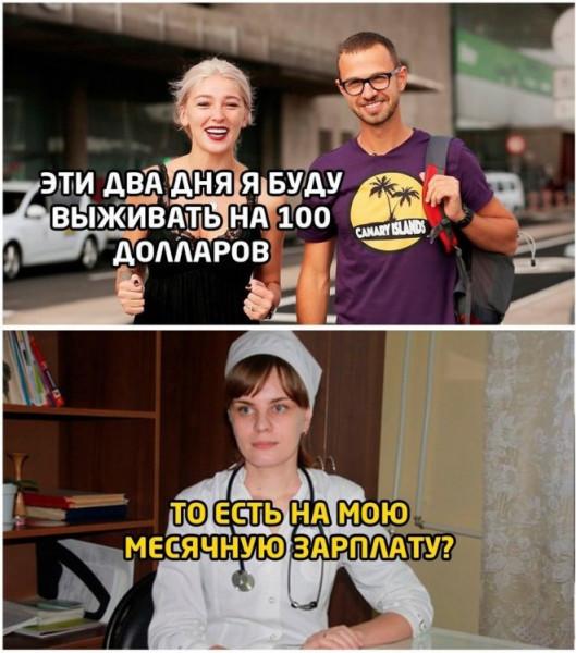 Мем, Брюттон