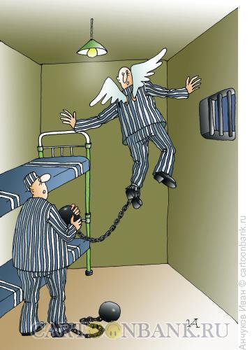 Карикатура: Икар в тюрьме, Анчуков Иван