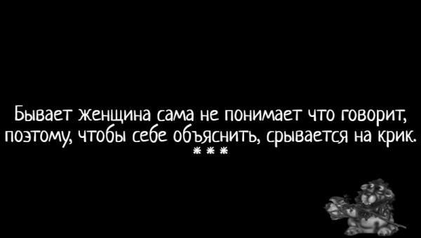 Мем: С иронией о разном, Влад Олишевский