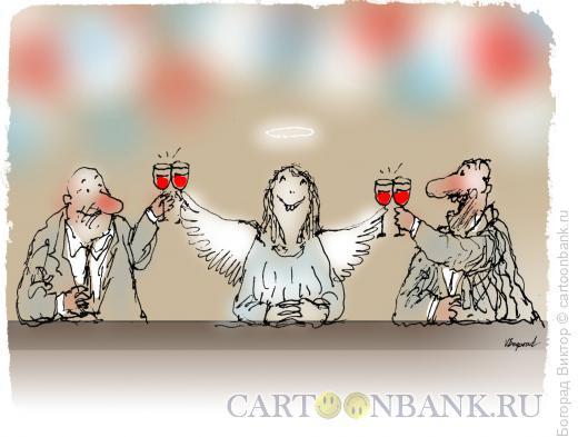 Карикатура: Веселый ангел, Богорад Виктор