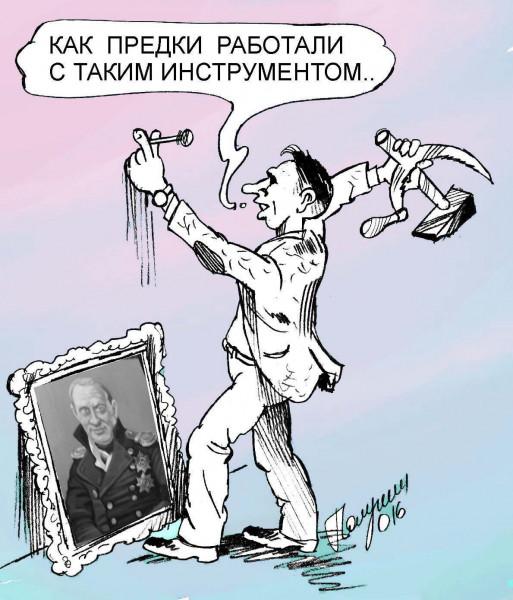 Карикатура, Александр Полунин