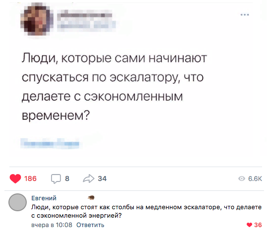 Мем, Дядя Фёдор