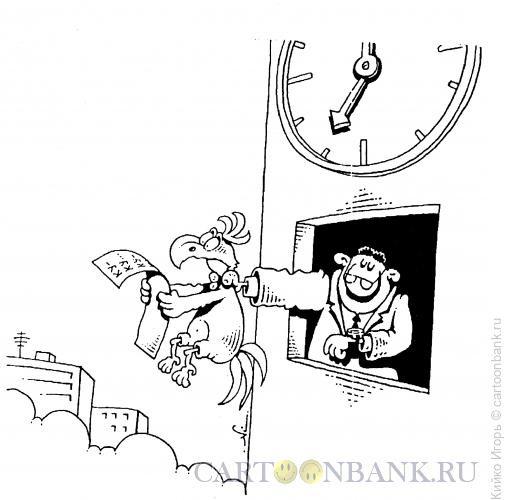 Карикатура: Куранты, Кийко Игорь